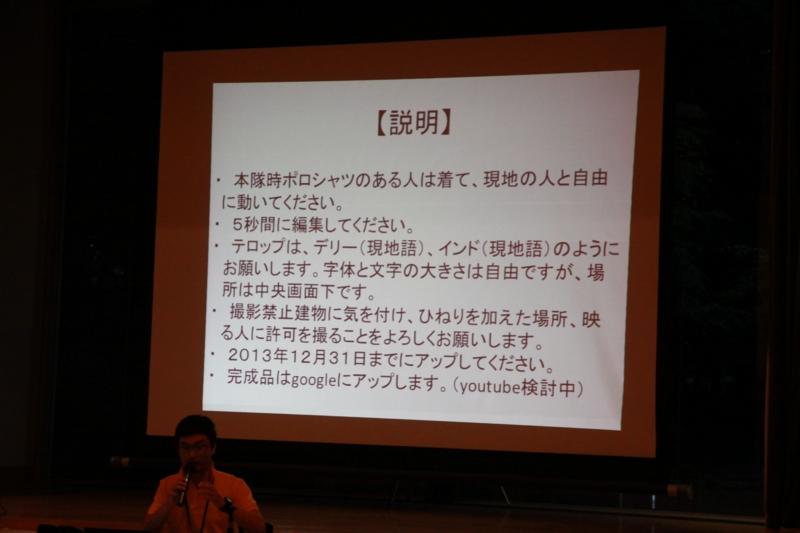 f:id:peacechyhi:20120612191535j:image
