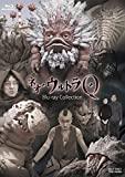 ネオ・ウルトラQ Blu‐ray Collection [Blu-ray]