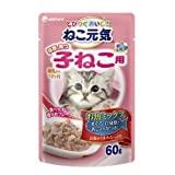 お買得セット ねこ元気 総合栄養食 パウチ健康に育つ子猫用(離乳から12ヶ月) まぐろ・白身魚...