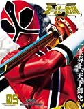 スーパー戦隊 Official Mook (オフィシャルムック) 21世紀 vol.9 侍戦隊...