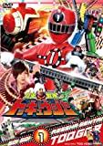スーパー戦隊シリーズ 烈車戦隊トッキュウジャーVOL.1 [DVD]