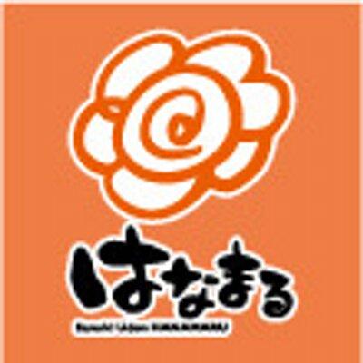 f:id:peachsong:20170425193513j:plain