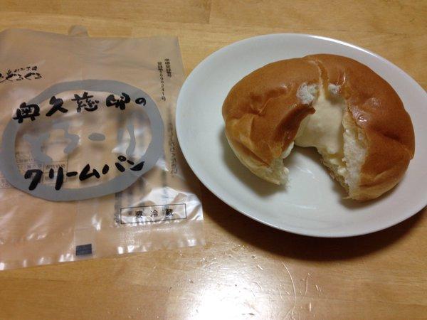 f:id:peachsong:20170612202053j:plain