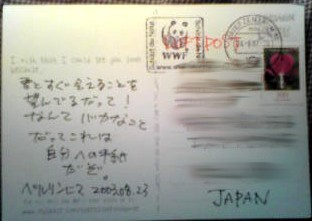 20070910010331