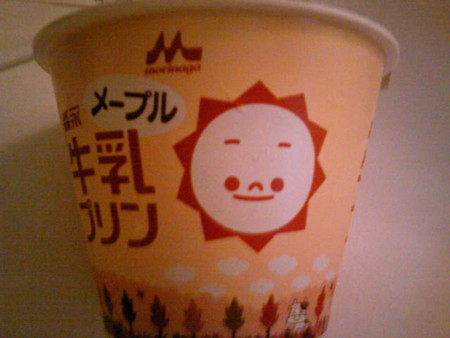 f:id:peanut_butter:20100924235632j:image