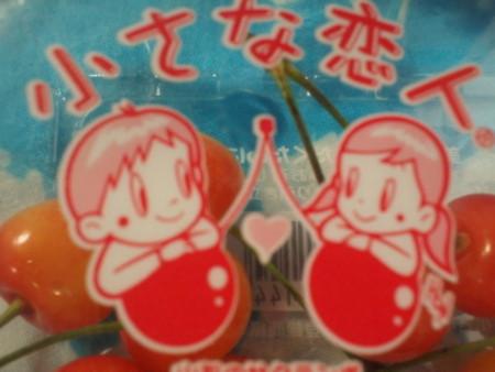 f:id:peanut_butter:20110702125529j:image