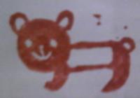 f:id:peanut_butter:20110805012008j:image