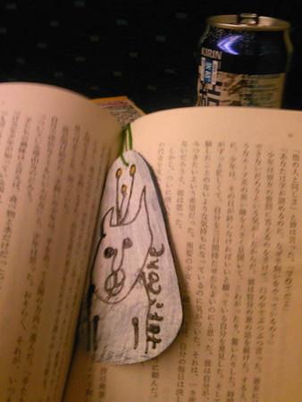 f:id:peanut_butter:20110910101930j:image