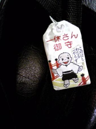 f:id:peanut_butter:20111203105655j:image