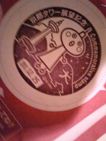 f:id:peanut_butter:20111226081034j:image
