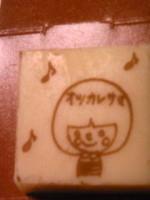 f:id:peanut_butter:20120316073553j:image
