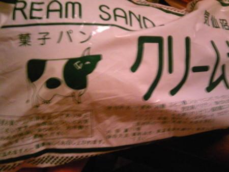 f:id:peanut_butter:20120527085704j:image