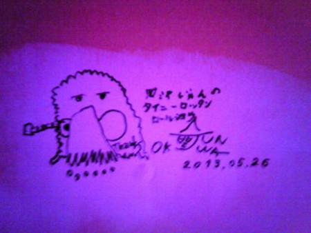 f:id:peanut_butter:20130527074518j:image