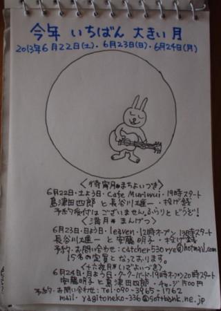 f:id:peanut_butter:20130528072442j:image