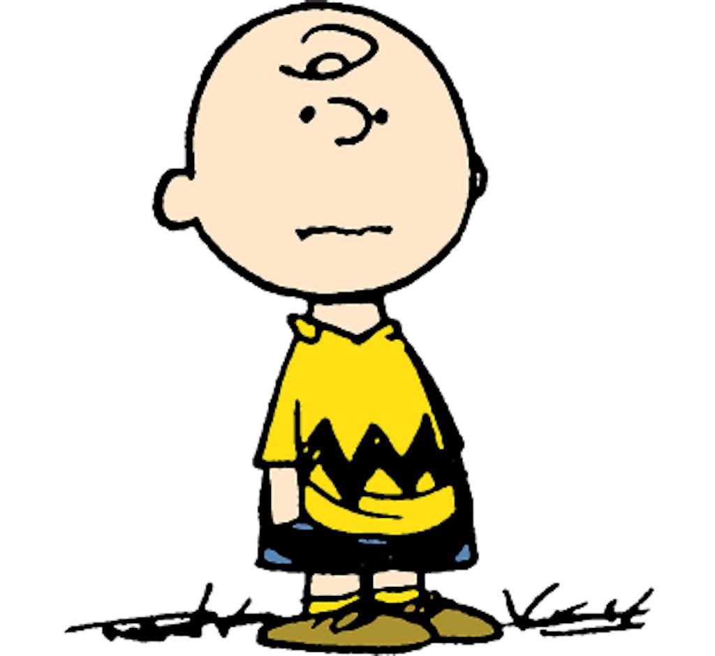 f:id:peanuts1950:20171231170209p:image