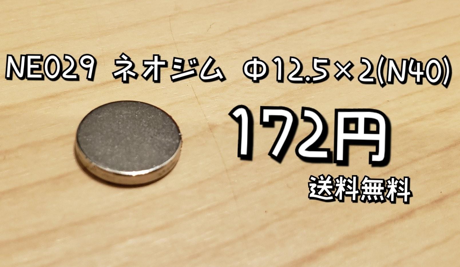 f:id:peasandcarrots:20200512212053j:plain:w400