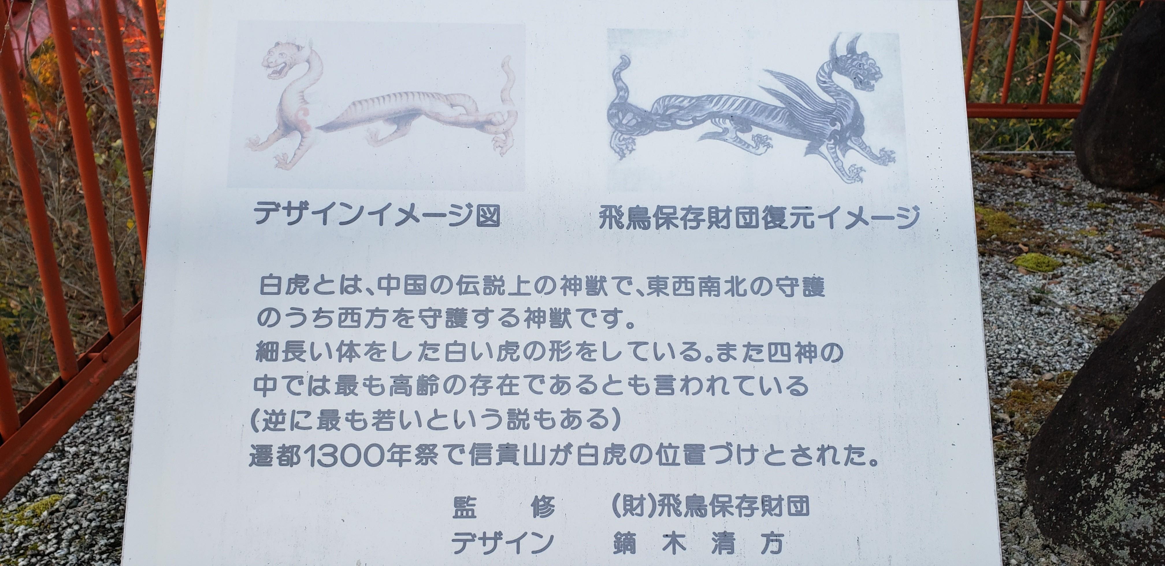 f:id:peasandcarrots:20201215122941j:plain:w400