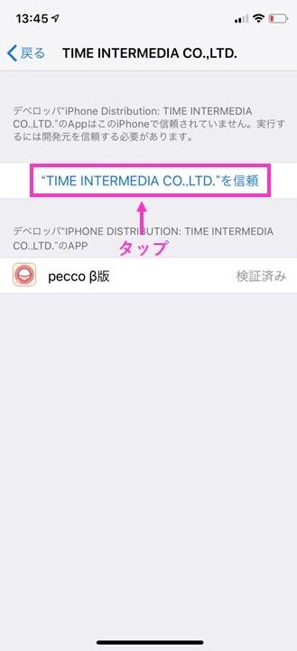 f:id:pecco-gw:20190816113158j:plain