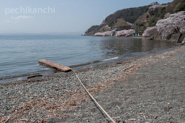 f:id:pechikanchi:20210401170236j:plain