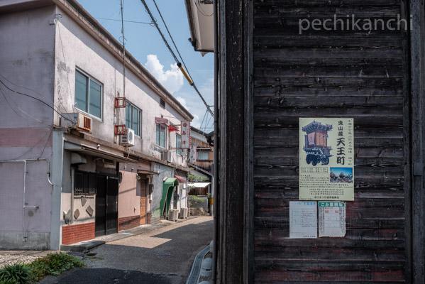 f:id:pechikanchi:20210801152901j:plain
