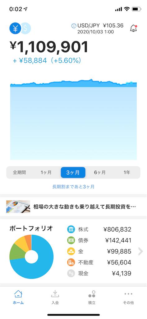 f:id:pechikoooo:20201006000346p:plain