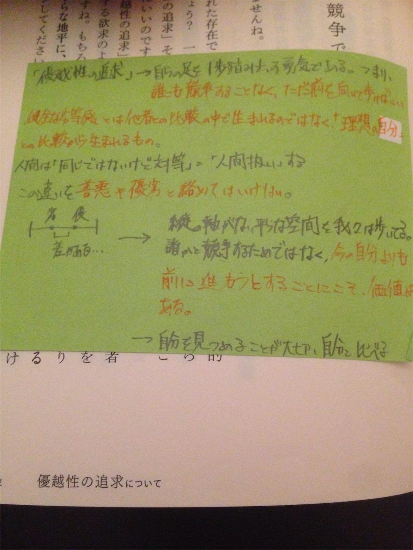 f:id:pecohiragi:20170118210737j:image