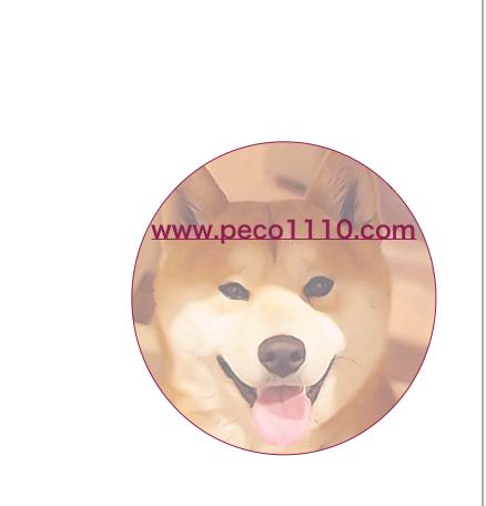 f:id:pecomus1110:20170208223545p:plain