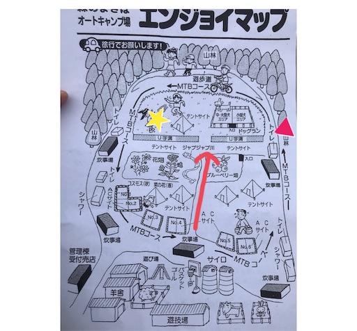 森のまきばオートキャンプ場公式のエンジョイマップの表