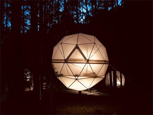 innthepark(インザパーク)の吊りテントのライトアップ