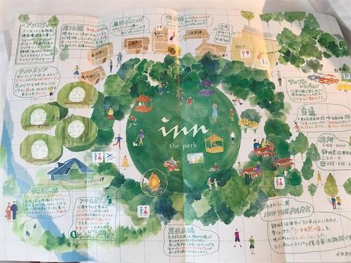 f:innthepark(インザパーク)の全体図