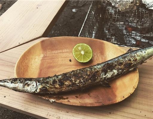 キャンプで簡単キャンプ飯「秋刀魚の塩焼き」を作る