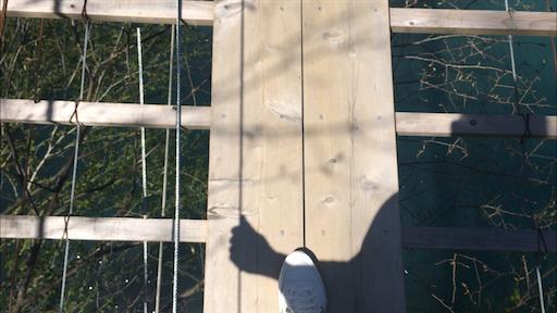 寸又峡夢の吊り橋の板部分