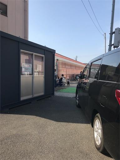武笠農園の駐車場