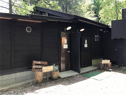 長瀞オートキャンプ場のシャワールーム