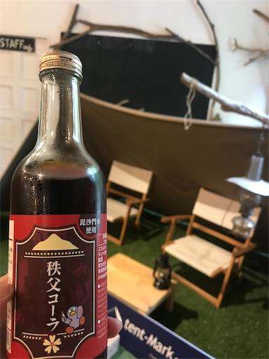 長瀞キャンプビレッジの天然温泉ラウンジで飲む秩父コーラ