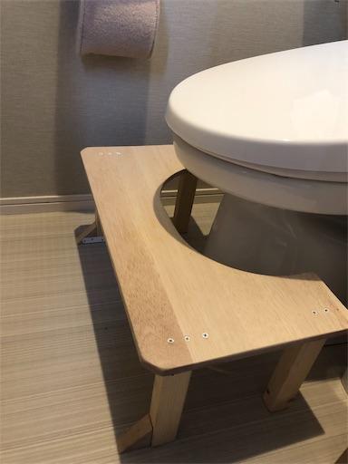 トイレの踏み台を手作りDIYした