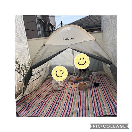 自粛生活中の自粛生活中のお家キャンプ