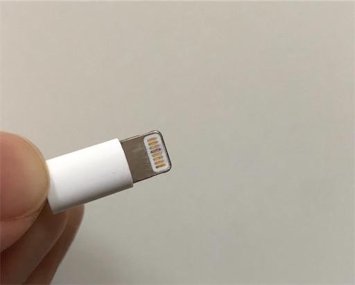 iPhone充電ケーブルの黒い汚れ掃除