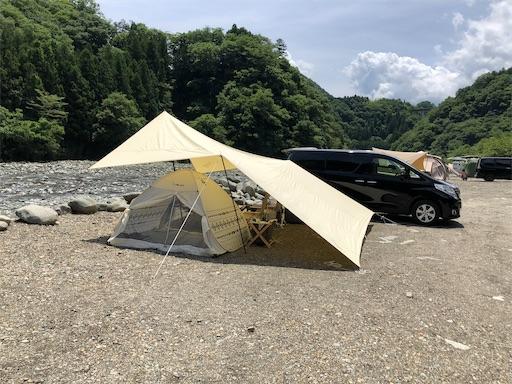青野原オートキャンプ場のデイキャンプエリア