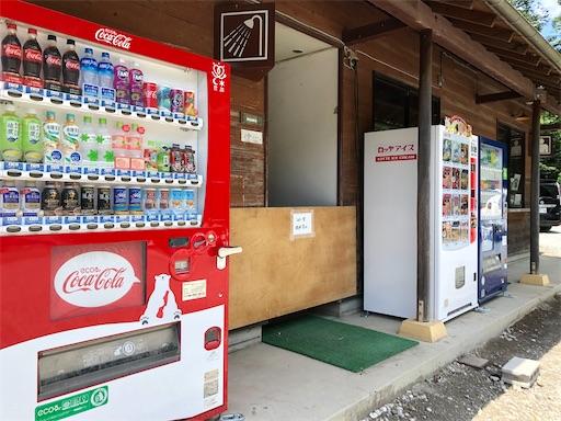 青野原オートキャンプ場の自販機