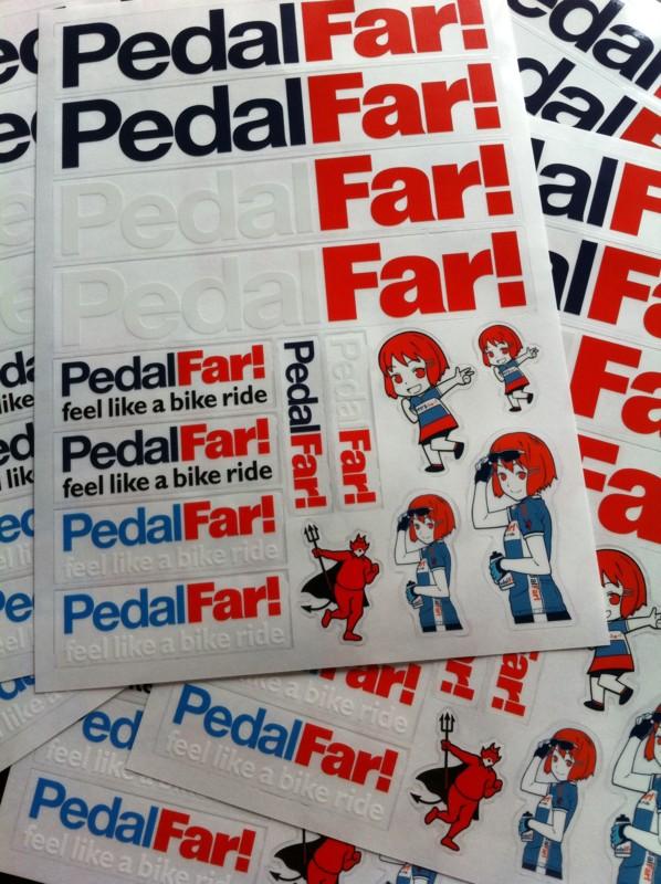 f:id:pedalfar:20110809222752j:image