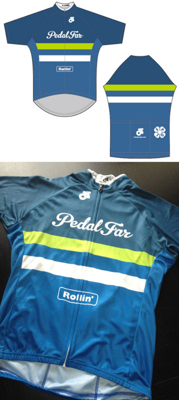 f:id:pedalfar:20160127104937j:image