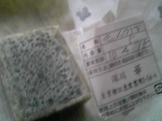 20100412134852