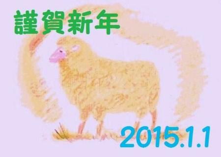 f:id:peepooblue:20150101111615j:image