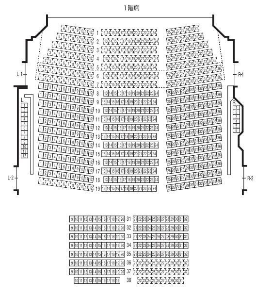 オーチャードホールの前方席と後方席