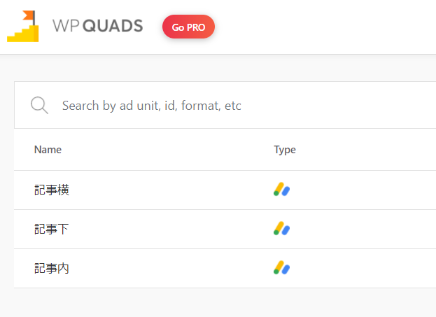 Ads by WPQUADS – Best Ads & Adsense Ads Plugin for WP & AMPの広告設定