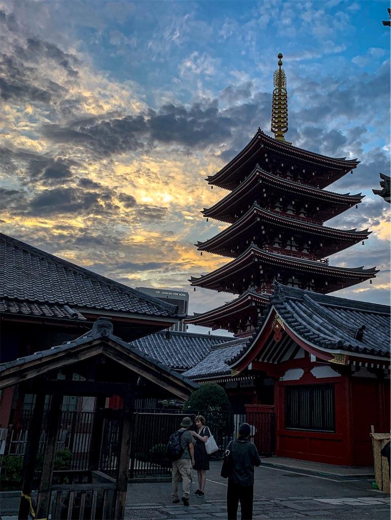 f:id:peggy_tayama:20190928080813j:image