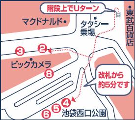 ミッドナイトアロー号光が丘・和光市行きバス乗り場