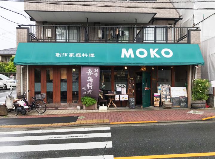 創作家庭料理モコ