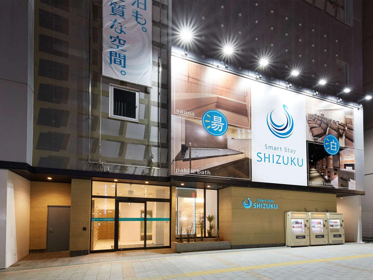 Smart Stay SHIZUKU上野駅前
